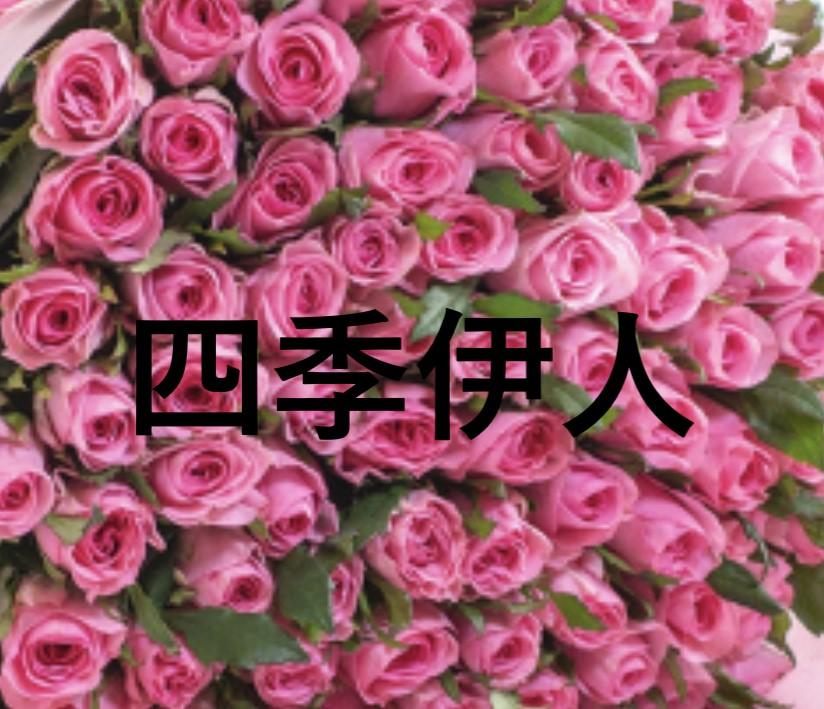 鶴橋・天王寺 中国エステ