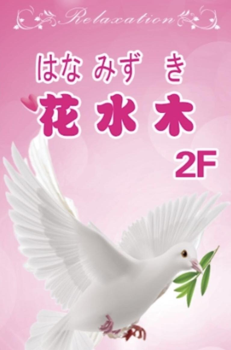 堺中国エステ本番